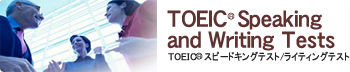 TOEIC Speaking and Writing Tests